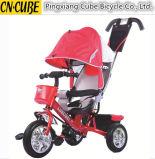جديدة طفلة درّاجة ثلاثية أمن و [ببي كرّير] [شلد تريسكل] جديات درّاجة ثلاثية