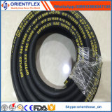 China-Faser-umsponnener hydraulischer Gummischlauch SAE100 R6 Manufactre