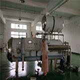 Автоматическая машина реторты стерилизатора пищевой промышленности