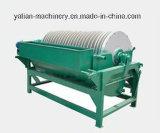 鉱山のEquipmenぬれた磁気ドラム分離器機械