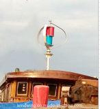 petit système de turbine de générateur de vent 1kw sur le toit (200W-5kw)
