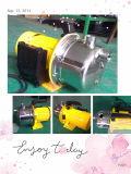 (SDP900-16)ステンレス鋼承認されるセリウムUL ETLが付いている大きい力のジェット機ポンプ