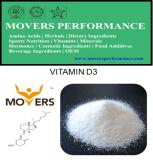 Горячий витамин надувательства: Витамин D3