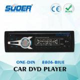 SuoerのCE&RoHSの熱い販売1 DIN車のDVDプレイヤー車のマルチメディアのDVDプレイヤー(8806青い)