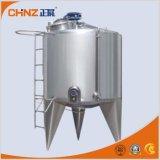 高品質のミルクまたはBevrageのための衛生ステンレス鋼の貯蔵タンク