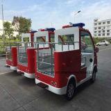 Kidsburg Kids Playing Electric Fire Truck (RSD-T11)