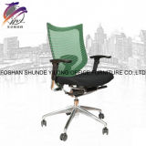 オフィス用家具は人間工学的のオフィスの椅子の議長を務める