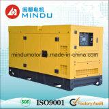 Охлаженный водой комплект генератора 35kVA Weichai молчком тепловозный