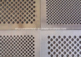 Curtain Mesh를 위한 중국 Factory Metal Mesh
