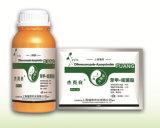 새로운 살균제 Azoxystrobin 95%Tc, 25%Sc, 50%Cl 의 25%Wdg 살균제 Azoxystrobin