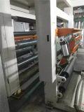 Macchina di laminazione asciutta automatica di plastica dell'usato di alta velocità