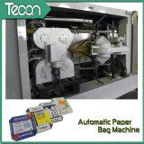 Bolsa de papel de alta calidad de Kraft que hace la máquina