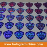 高品質の機密保護3Dレーザーのホログラムのステッカー
