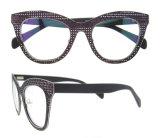형식 묘안석 가관 프레임 숙녀의 디자인 Eyewear