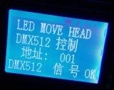 (Claypaky K5) LED-Träger-bewegliches Hauptlicht