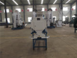 シードCoater Seed Processing Machine (5BY-5A)