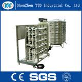 Da máquina pura da água do RO máquina industrial personalizada do amaciamento de água