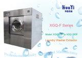 Machine à laver industrielle d'extracteur de rondelle de machine de blanchisserie pour la blanchisserie d'hôtel