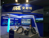 Bearing Port Equipment 또는 Oil Loading Arms를 위해 돌리기