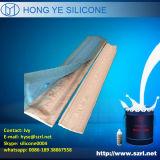 Gomma di silicone liquida per la fabbricazione della muffa del cornicione dell'intonaco