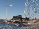 Anhua Solarwind-Mischling-vollständig Energie Suplly System für Kommunikations-Basisstation