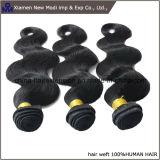Tessuto di trama dei capelli umani di estensione dei capelli dell'onda del corpo