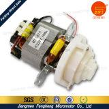 小型チョッパーAC電気モーター