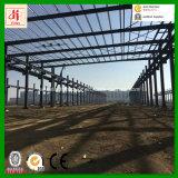Gruppo di lavoro chiaro del magazzino della struttura d'acciaio della costruzione