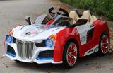 ボディライトが付いている車の2016涼しい乗車