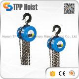 Тип Hsz таль с цепью руководства инструмента 5 тонн портативная поднимаясь