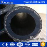 Boyau en caoutchouc de sablage de boyau flexible du vibrateur 150psi concret
