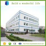 上の鉄骨構造の建物の製造業者