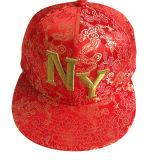 Snapback de la gorra de béisbol con el pico plano Sb1545