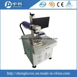 기계를 새기는 20W 섬유 Laser 표하기 기계 또는 금속 부속