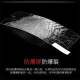 protezione dello schermo di vetro Tempered del telefono 0.15mm/2.5D per iPhone6/7/7plus