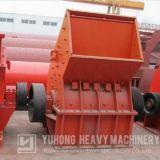 Yuhongの新技術の小型石のハンマー・クラッシャー中国