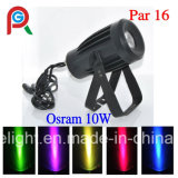 Osramの小型穂軸LEDの段階の同価16はつくことができる