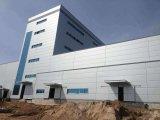 2017 ha prefabbricato la costruzione della struttura d'acciaio per il gruppo di lavoro del magazzino del banco