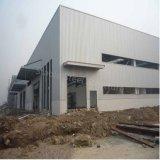 Oficina pré-fabricada da construção de aço em Paquistão