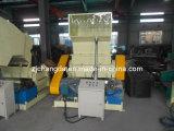Пластичная дробилка машины & пластмассы (FS800B-1)