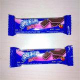 شوكولاطة وسادة [بكينغ مشن]