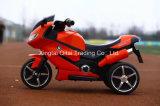 2017 neue Art-Kind-elektrische Motorrad-Fahrt auf Elektromotor-Baby-Fahrt auf Fahrrad