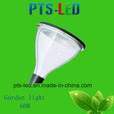 IP 65 45W LED 세륨을%s 가진 옥외 정원 빛
