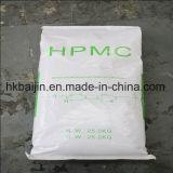 prijs de van uitstekende kwaliteit van de voedselrang HPMC
