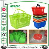 Épicerie Shopping Basket Plastic Basket pour Supermarket