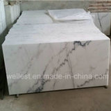 Сляб M500 Guangxi шикарный белый мраморный
