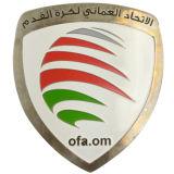 Grande medaglia dello schermo dell'Oman placcata oro