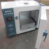 Incubadora termostática de fines generales de Electhrothermal del laboratorio