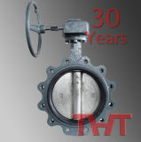 Butterfly Valve Cast 또는 Ductile Iron/Stainless Steel를 끌고가십시오 Style