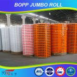 ロゴによって印刷されるBOPPの粘着テープのジャンボロール